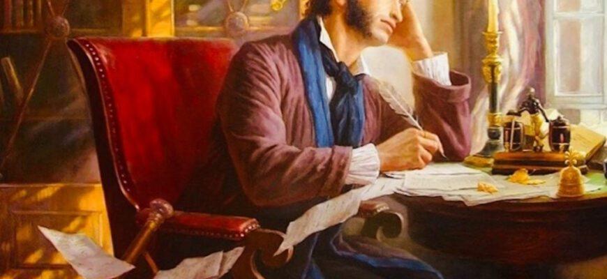 Анализ стихотворения «Признание» (А.С. Пушкин)