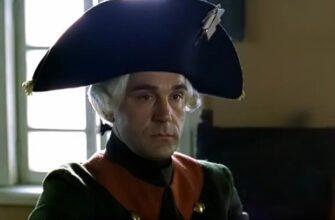 Характеристика Швабрина в романе «Капитанская дочка»