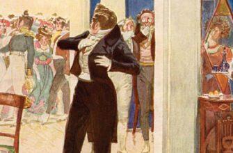 Образ Чацкого в комедии «Горе от ума» (А. С. Грибоедов)
