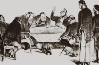 Образы чиновников в комедии «Ревизор» (Н.В. Гоголь)