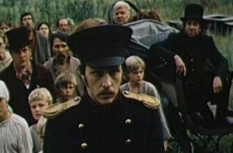 События, изменившие судьбы героев в романе «Дубровский» (А.С. Пушкин)