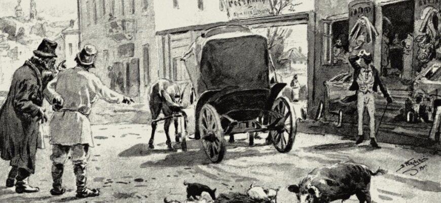 Образ города в поэме «Мертвые души» (Н.В. Гоголь)