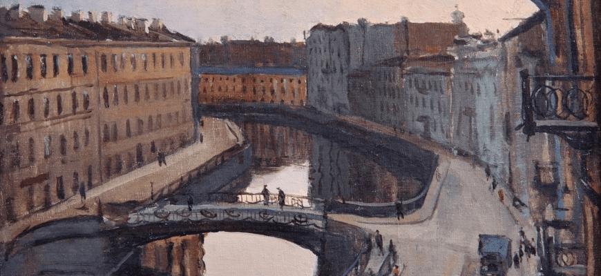 Уличная жизнь в романе «Преступление и наказание» (Ф.М. Достоевский)