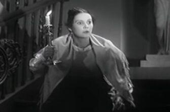 Образ Лизы в пьесе «Горе от ума» (А.С. Грибоедов)