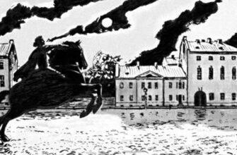 Образ Петербурга в поэме «Медный всадник» (А. С. Пушкин)