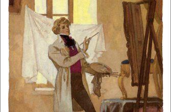 Краткое содержание повести «Портрет» (Н. В. Гоголь) по частям