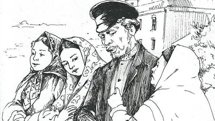Образ Тихона в пьесе «Гроза» (А.Н. Островский)