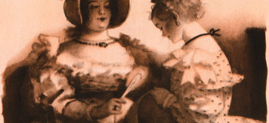 Женские образы в пьесе «Ревизор» (Н.В. Гоголь)