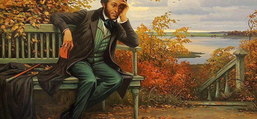 Полный анализ стихотворения «Я Вас любил…» (А.С. Пушкин)