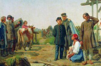 Краткое содержание «Бурмистр» (И.С. Тургенев)