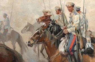Картины жизни донских казаков в романе «Тихий Дон» (М.А. Шолохов)