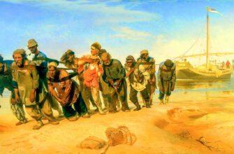 Полный анализ стихотворения «На Волге» (Н. А. Некрасов)