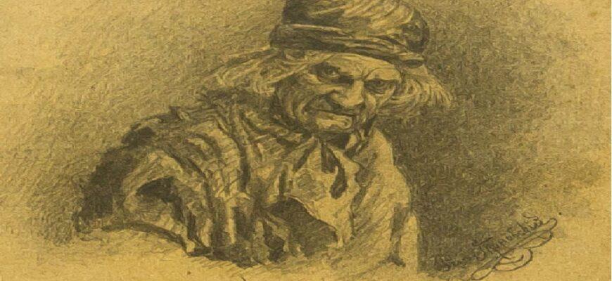 Образ Плюшкина в поэме