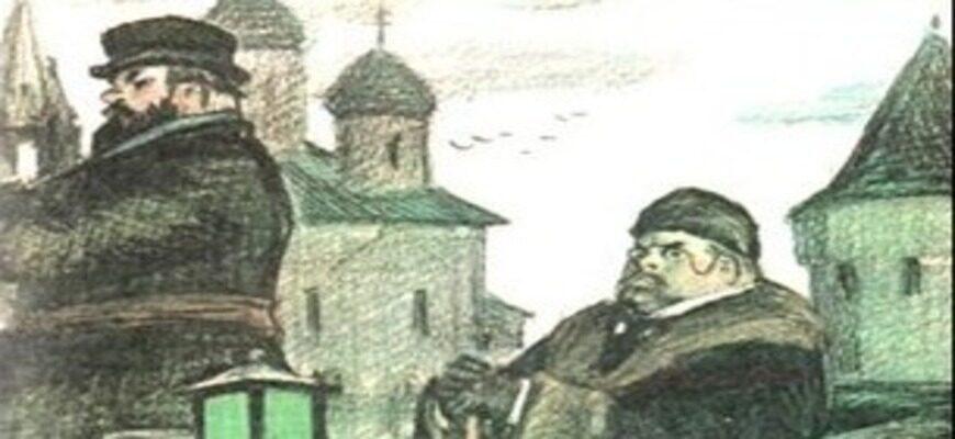 Путь от Старцева к Ионычу в рассказе «Ионыч» (А.П. Чехов)
