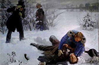 М. Ю. Лермонтов «Смерть поэта» анализ стихотворения