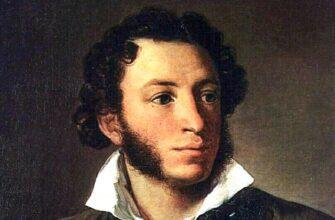 Полный анализ стихотворения «К Чаадаеву» (А.С. Пушкин)