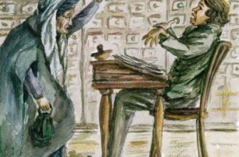 Очень краткое содержание рассказа «Старый гений» (Н.С. Лесков)