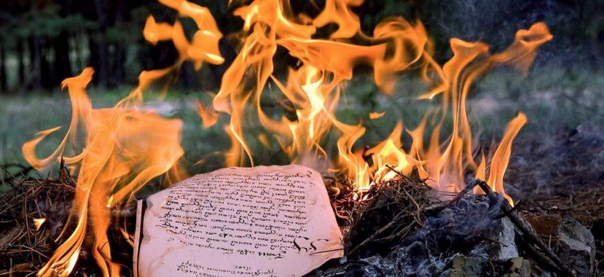 Анализ стихотворения «Сожженное письмо» (А.С. Пушкин)
