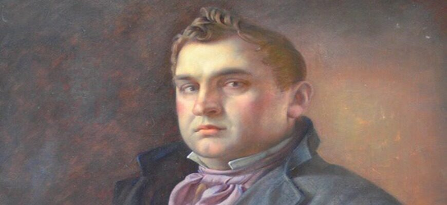 Характеристика Чичикова в поэме «Мертвые души» (Н.В. Гоголь)