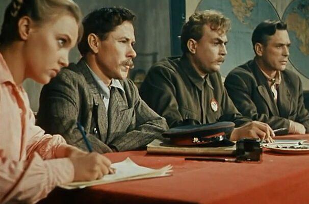 Образы коммунистов в романе