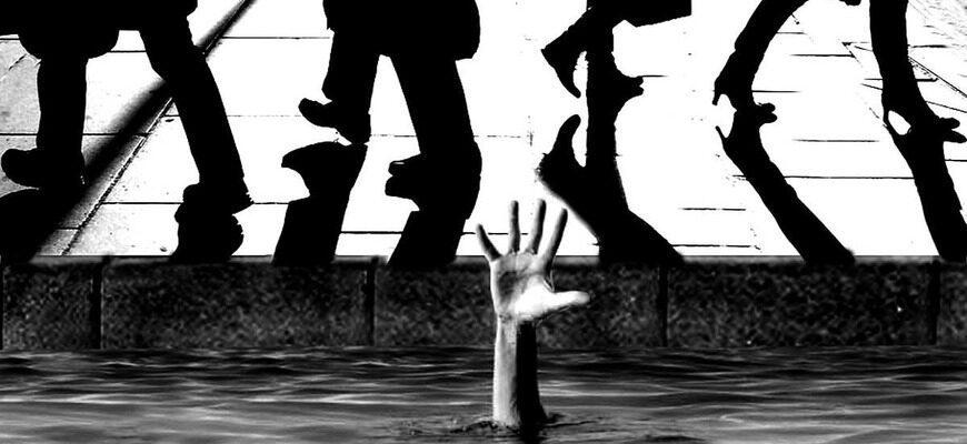 Аргументы: «Чем опасно равнодушие?» из жизни и литературы