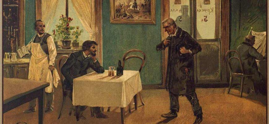 Краткое содержание «Преступление и наказание» (Ф.М. Достоевский)