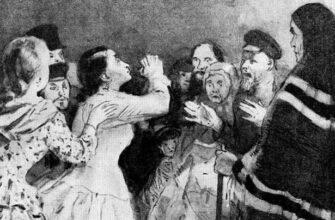 Образ Катерины Кабановой (по пьесе А. Н. Островского «Гроза»)