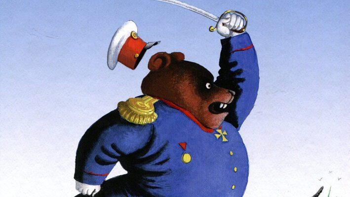 «Медведь на воеводстве», краткое содержание (М. Е. Салтыков-Щедрин)