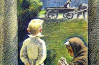 Сон и его значение в романе «Обломов» (И. А. Гончаров)