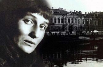 Анализ стихотворения «Любовь» (А.А. Ахматова)