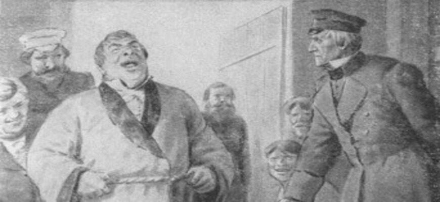 В чём сходство Троекурова и Дубровского?