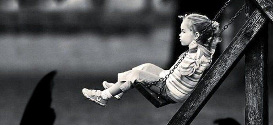 Аргументы: «Влияние детства на формирование характера человека» из жизни и литературы