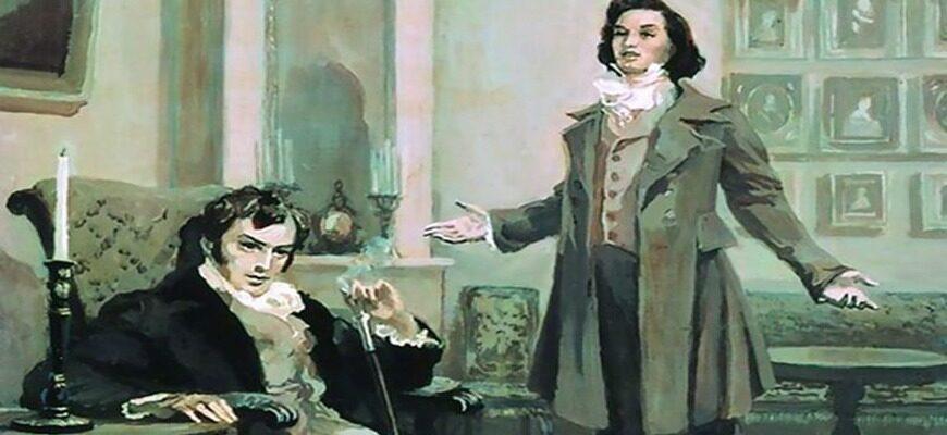 Реализм в романе «Евгений Онегин» (А.С. Пушкин)
