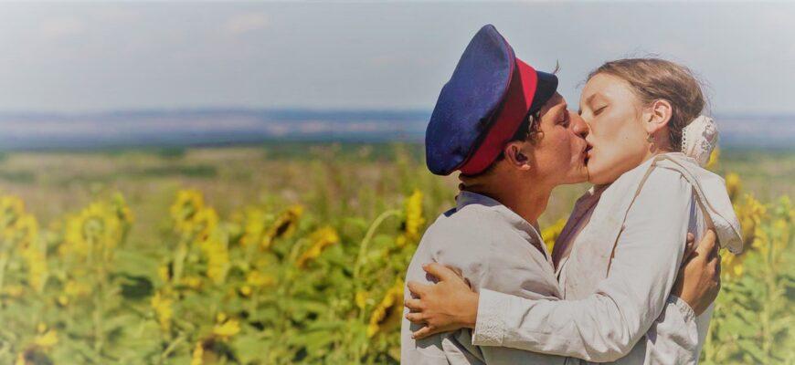 Любовь в романе «Тихий Дон» (М.А. Шолохов)