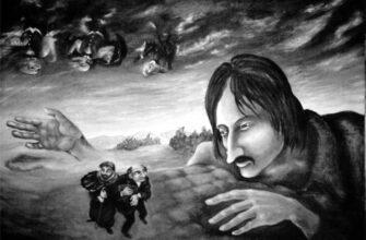 Почему Н.В. Гоголь назвал поэму