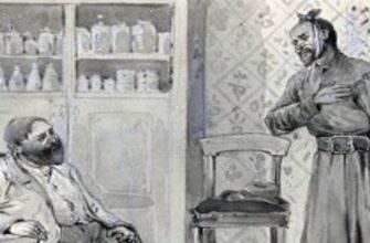 «Хирургия», краткое содержание рассказа (А.П. Чехов)