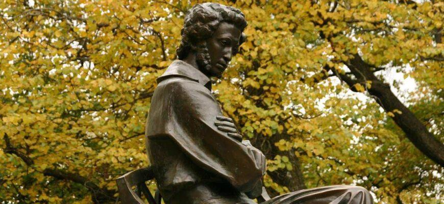 Анализ стихотворений для 9 классов (А.С.Пушкин)