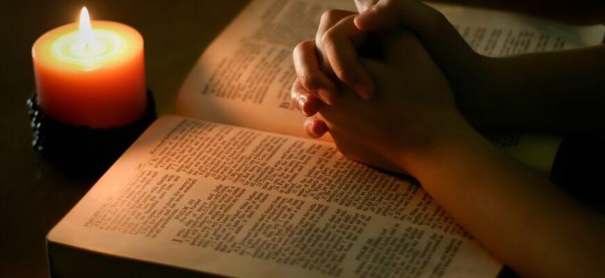 Анализ стихотворения «Молитва» (М.Ю. Лермонтов)
