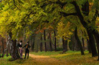 А.С. Пушкин – стихотворения о природе, полный анализ