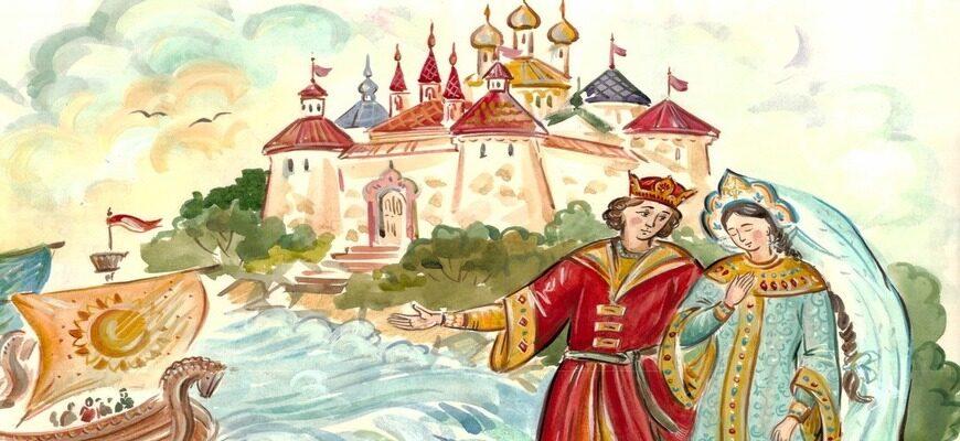 «Сказка о царе Салтане», краткое содержание (А.С. Пушкин)