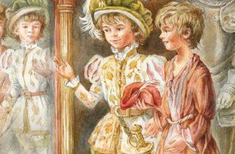 «Принц и нищий», краткое содержание повести (М. Твен)