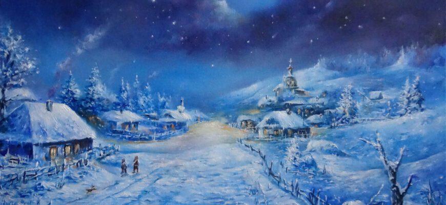 Краткое содержание «Ночь перед Рождеством» (Н.В. Гоголь)