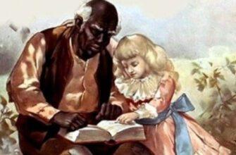 «Хижина дяди Тома», краткое содержание романа (Г. Бичер-Стоу)