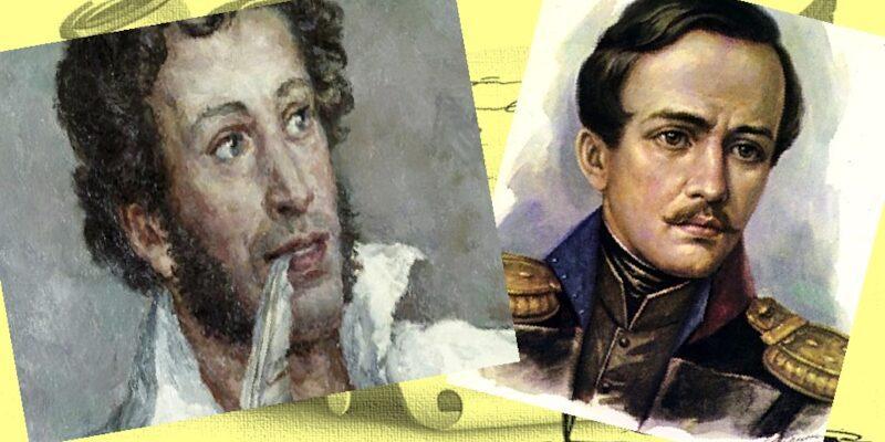 Сравнительный анализ стихотворений А.С. Пушкина и М.Ю. Лермонтова «Пророк»
