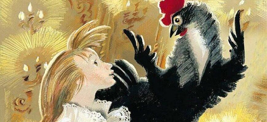 «Черная курица, или подземные жители», краткое содержание повести (А. Погорельский)