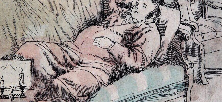 Обломов и обломовщина в романе И.А. Гончарова