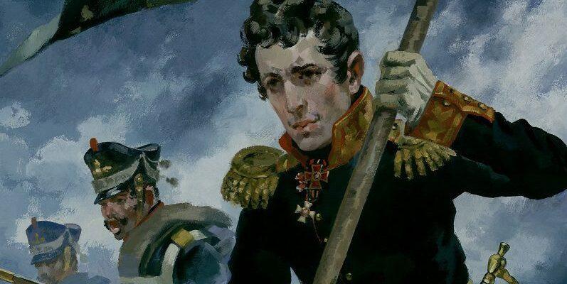 Характеристика Андрея Болконского в романе