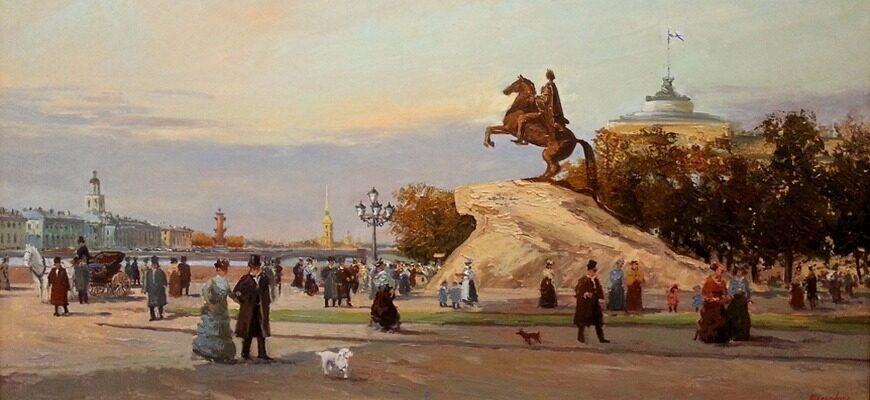 Образ медного всадника в поэме «Медный всадник» (А.С. Пушкин)