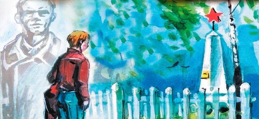 «Неизвестный солдат», краткое содержание повести по главам (А.Н. Рыбаков)