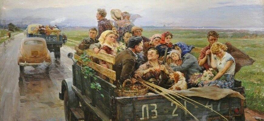 «Приключения Кроша», краткое содержание повести по главам (А.Н. Рыбаков)
